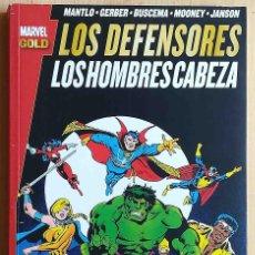 Cómics: MARVEL GOLD - LOS DEFENSORES - LOS HOMBRES CABEZA. Lote 289936503