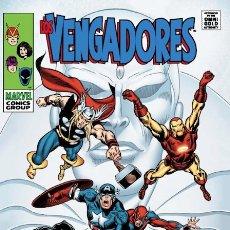 Cómics: LOS VENGADORES. ¡UNIDOS EN COMBATE! (MARVEL GOLD). Lote 292268058