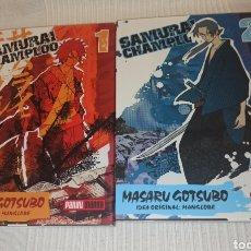 Cómics: SAMURAI CHAMPLOO NUMERO 1 Y 2 PANINI MANGA AÑO 2006. Lote 293146118