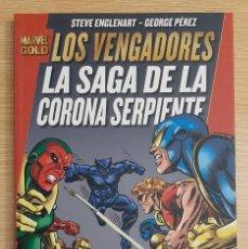 Fumetti: MARVEL GOLD - LOS VENGADORES: LA SAGA DE LA CORONA SERPIENTE - PANINI. Lote 293195503