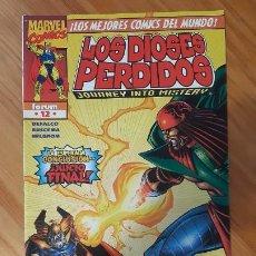 Cómics: COMICS. MARVEL. LOS DIOSES PERDIDOS. Nº12. Lote 296853958