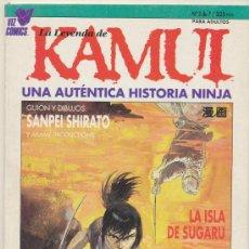 Cómics: LA LEYENDA DE KAMUI Nº 5. Lote 19090426