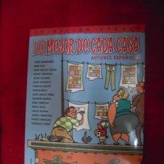 Cómics: LO MEJOR DE CADA CASA - DIVERSOS AUTORES ESPAÑOLES - PRESTIGE. Lote 27324074
