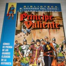 Cómics: BIBLIOTECA GRANDES DEL COMIC HAL FOSTER PRÍNCIPE VALIENTE #3 (PLANETA). Lote 38102377