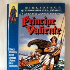 Cómics: EL PRINCIPE VALIENTE N 1 * BIBLIOTECA GRANDES DEL COMIC * HAROLD FOSTER 1937 - 1938 . Lote 39760659