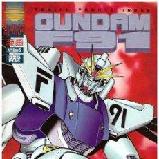 Fumetti: COMIC GUNDAM F91, Nº 1 - PLANETA DEAGOSTINI. Lote 40945946