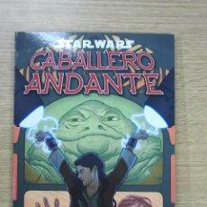 Cómics: STAR WARS CABALLERO ANDANTE #2 DILUVIO. Lote 40992860
