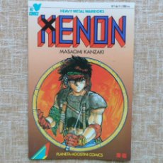 Cómics: XENON, HEAVY METAL WARRIORS COMIC, NÚMERO 1 DE 11, VIZ COMICS, PLANETA DEAGOSTINI, MASAOMI KANZAKI. Lote 42313437