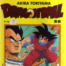 Comics : DRAGON BALL Nº 108 - AKIRA TORIYAMA - CJ44. Lote 48630737