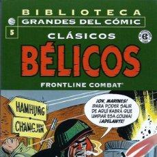 Cómics: CLÁSICOS BÉLICOS Nº 5 - BIBLIOTECA GRANDES DEL CÓMIC - PLANETA - 2004. Lote 50667732