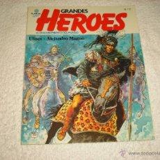 Cómics: GRANDES HEROES N 2 . COMIC PLANETA . EL DESCUBRIMIENTO DEL MUNDO. Lote 50904725