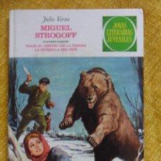 Cómics: JOYAS LITERARIAS JUVENILES. Nº 1. JULIO VERNE: MIGUEL STROGOFF, VIAJE AL CENTRO DE LA TIERRA. LA EST. Lote 51021013