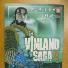 Cómics: VINLAND SAGA Nº 2. Lote 51737536