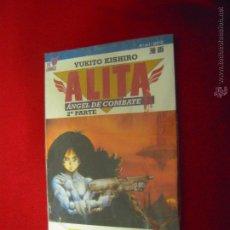 Cómics: ALITA ANGEL DE COMBATE 2ª PARTE 1 DE 5 - YUKITO KISHIRO - MANGA. Lote 52853034