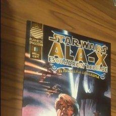 Cómics: STAR WARS ALA-X. ESCUADRÓN REBELDE. EL PROBLEMA FANTASMA. 1. Lote 53394904