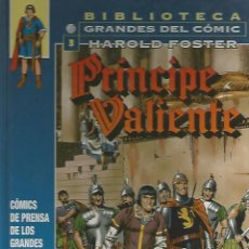 Cómics: PRÍNCIPE VALIENTE 1940-1942 - HAROLD FOSTER - BIBLIOTECA GRANDES DEL CÓMIC Nº3 - PLANETA. Lote 54764893