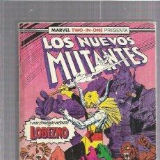 Cómics: NUEVOS MUTANTES RETAPADO 8. Lote 56085559
