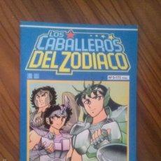 Cómics: LOS CABALLEROS DEL ZODIACO 5. MASAMI KURUMADA. BUEN ESTADO. GRAPA. Lote 58272932