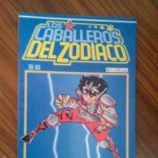 Cómics: LOS CABALLEROS DEL ZODIACO 1. MASAMI KURUMADA. BUEN ESTADO. GRAPA . Lote 58272984