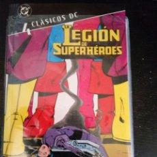 Cómics: CLASICOS DC LA LEGION DE LOS SUPERHEROES 4. Lote 58604084