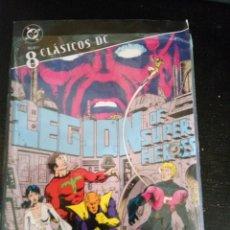 Cómics: CLASICOS DC LA LEGION DE LOS SUPERHEROES 8. Lote 58604115