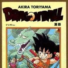 Cómics: DRAGON BALL Nº 2 - AKIRA TORIYAMA. Lote 60116267