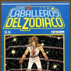 Cómics: LOS CABALLEROS DEL ZODIACO Nº 10 - MASAMI KURUMADA. Lote 60116475