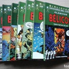 Cómics: BIBLIOTECA GRANDES DEL COMIC CLASICOS BELICOS 7 TOMOS COMPLETA PLANETA 2004. Lote 63389184