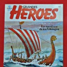 Cómics: GRANDES HEROES. EL DESCUBRIMIENTO DEL MUNDO. COMPLETA 24 NÚMEROS. Lote 66961182
