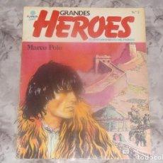 Cómics: GRANDES HEROES Nº 3 - MARCO POLO - EL DESCUBRIMIENTO DEL MUNDO - PLANETA COMIC. Lote 69307025