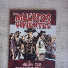 Cómics: LOS MUERTOS VIVIENTES. GUÍA DE SUPERVIVENCIA. PLANETA. Lote 70012745