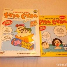 Cómics: SHIN CHAN 18 NÚMEROS. Lote 75705435