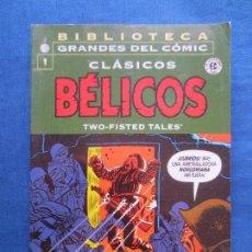 Cómics: BIBLIOTECA GRANDES DEL CÓMIC - CLÁSICOS BÉLICOS N.º 1 - PLANETA - FORMATO TACO. Lote 82832816