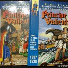 Cómics - PRÍNCIPE VALIENTE. TOMOS 1 Y 2. PLANETA - 89701412