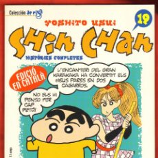 Cómics: YOSHITO USUI - SHIN CHAN Nº 12 (CATALAN). Lote 92255295