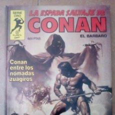 Cómics: SUPER CONAN N°15. LA ESPADA SALVAJE DE CONAN EL BARBARO. Lote 95866124