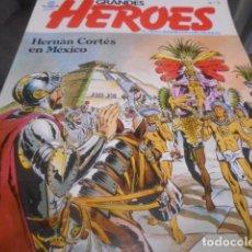 Cómics: GRANDES HEROES - HERNAN CORTES - PLANETA COMIC. Lote 95897903