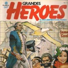 Cómics: GRANDES HÉROES. Nº 14. EL DESCUBRIMIENTO DEL MUNDO. JAMES COOK. PLANETA 1981. (Z/38). Lote 96812091