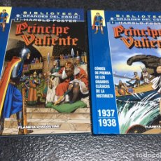 Cómics: PRINCIPE VALIENTE N º 1 Y 2 - BIBLIOTECA GRANDES DEL COMIC /EDITA : PLANETA. Lote 16206879