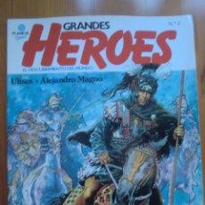 Cómics: CÓMIC GRANDES HÉROES DEL DESCUBRIMIENTO DEL MUNDO: ULISES Y ALEJANDRO MAGNO (1981) Nº 2 DE PLANETA. Lote 103126987
