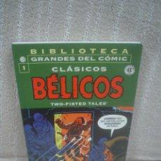 Cómics: CLÁSICOS BÉLICOS Nº 1 - BIBLIOTECA GRANDES DEL CÓMIC. Lote 105243619