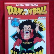 Cómics: COMICS DRAGON BALL N°22 SERIE ROJA. Lote 113080419