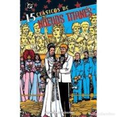Cómics: CLASICOS DC NUEVOS TITANES 15. Lote 115280671