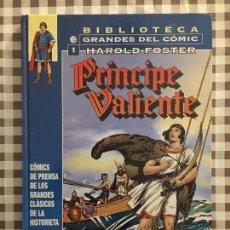 Cómics: PRINCIPE VALIENTE, TOMO 1, 1937-1938. BIBLIOTECA GRANDES DEL COMIC, HAROLD FOSTER. Lote 116652239