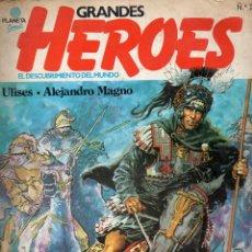 Cómics: GRANDES HEROES Nº 2 - ULISES Y ALEJANDRO. Lote 118038503