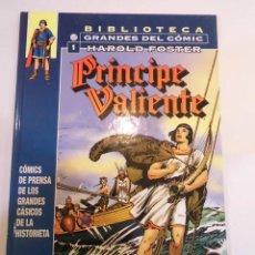 Cómics: PRINCIPE VALIENTE NUM 1 - BIBLIOTECA GRANDES DEL COMICS - CARTONÉ -2005. Lote 119371619