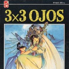 Cómics: 3X3 OJOS Nº 4. Lote 120473871