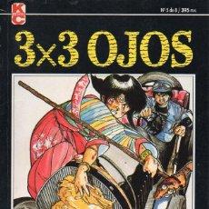 Cómics: 3X3 OJOS Nº 5. Lote 120473895