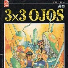 Cómics: 3X3 OJOS Nº 3. Lote 120474199
