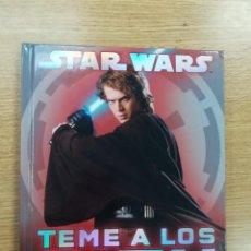 Cómics: STAR WARS TEME A LOS SITH. Lote 121630111